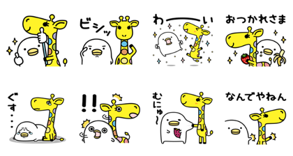 [LINE無料スタンプ] ナナコ×うるせぇトリ (2)