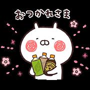 うさまる in セブン‐イレブン! 2