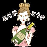 [LINE無料スタンプ] モエ・エ・シャンドン ホリデースタンプ (1)