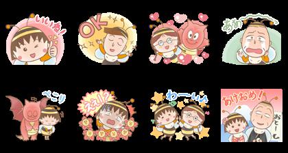 [LINE無料スタンプ] バブル2×ハニーちびまる子ちゃんコラボ! (2)