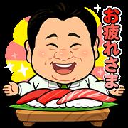 すしざんまい × LINE ポコポコ