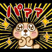 LINEほけん × 突撃!ラッコさん
