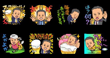 LINE無料スタンプ | 西田さん専用スタンプ (2)