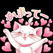[LINE無料スタンプ] ディズニーマリー(ガーリー) (1)
