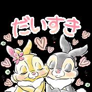 LINE無料スタンプ | とんすけ&ミス・バニー (1)