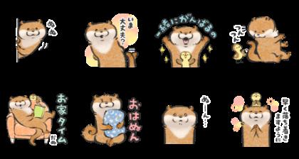[LINE無料スタンプ] 可愛い嘘のカワウソ 【お話きっかけ編】 (2)