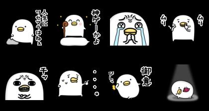 [LINE無料スタンプ] LINEゲーム予約×うるせぇトリ (2)