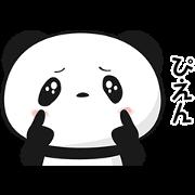 [LINE無料スタンプ] 動く!お買いものパンダ (1)