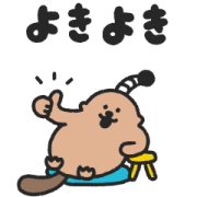 [LINE無料スタンプ] LINEバイト×ラッコズ (1)