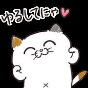 [LINE無料スタンプ] いつも近くに♪タマ川ヨシ子(猫)第21弾 (1)