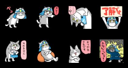 [LINE無料スタンプ] サイバー防災×仕事猫現場 (2)