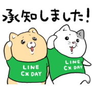 [LINE無料スタンプ] CX DAY × 泣きむし猫のキィちゃん (1)