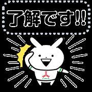 [LINE無料スタンプ] 「三ツ矢サイダー」×うさぎゅーん! (1)