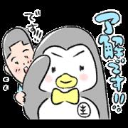 矢部太郎×更生ペンギンのホゴちゃん