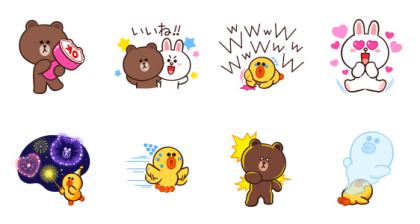 LINE無料スタンプ | 背景が動く BROWN (2)