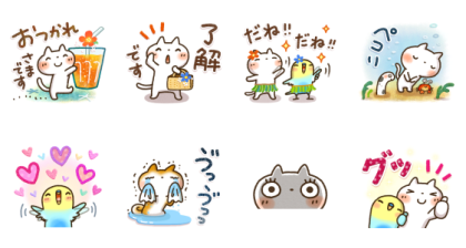 [LINE無料スタンプ] 可愛すぎないスタンプ × LINEチラシ (2)