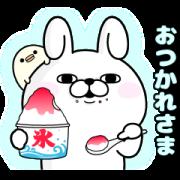 [LINE無料スタンプ] スタンプ プレミアム×ヨッシースタンプ (1)