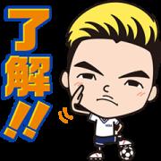 Team Visaアスリート 堂安律