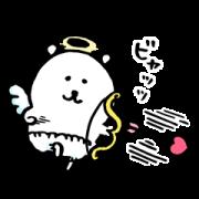 LINE無料スタンプ   自分ツッコミくま × HOP (1)