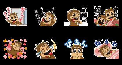[LINE無料スタンプ] 泣いたり笑ったり!あんらくん日常スタンプ (2)