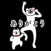 [LINE無料スタンプ] けたたましく動くクマ×お父さん (1)