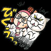 LINE無料スタンプ   ヨシ子×マーガレット♪夢のコラボVer. (1)