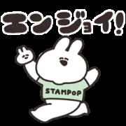 STAMPOPイベント来場者限定スタンプ