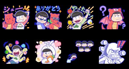 [LINE無料スタンプ] バブル2×おそ松さん (2)