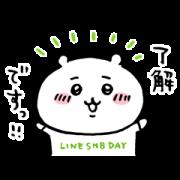 [LINE無料スタンプ] LINE SMB DAY × ちいかわ (1)