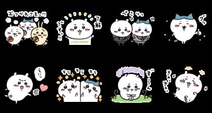 [LINE無料スタンプ] LINE SMB DAY × ちいかわ (2)