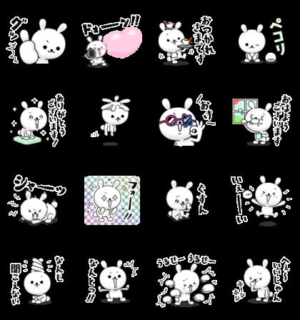 LINE無料スタンプ   ひねくれうさぎ ×「VVID」 (2)