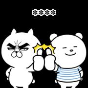 LINE無料スタンプ | 目ヂカラ☆にゃんこ×ニトリのシロクマ (1)