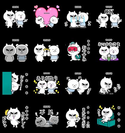 LINE無料スタンプ | 目ヂカラ☆にゃんこ×ニトリのシロクマ (2)