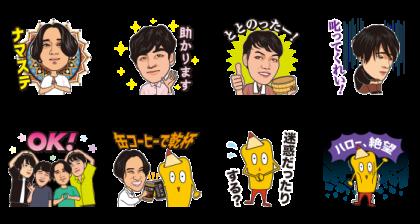 LINE無料スタンプ   マカロニえんぴつオフライン保存特典 (2)