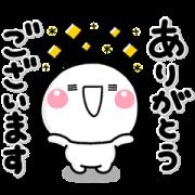 LINE無料スタンプ | LINE STORE×しろまる (1)