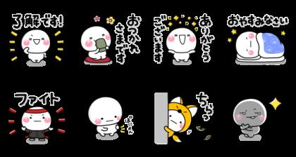 LINE無料スタンプ | LINE STORE×しろまる (2)