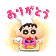 LINE無料スタンプ | LINEシェフxクレヨンしんちゃんコラボ (1)