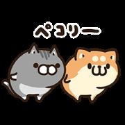 LINE無料スタンプ   お試しボンレス犬とボンレス猫 (1)
