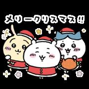 LINE無料スタンプ   ちいかわ×LINEギフト (1)