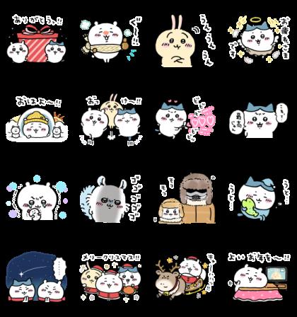 LINE無料スタンプ   ちいかわ×LINEギフト (2)