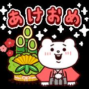 LINE無料スタンプ | あけおめ!ベタックマ スタンプ (1)