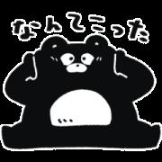 LINE無料スタンプ   くまのまーくん×LINEモバイル (1)