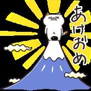 LINE無料スタンプ | 2021年も!タマ川ヨシ子(猫)第23弾 (1)