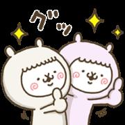 LINE無料スタンプ | アルバカップル×LINE 占い (1)
