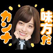 LINE無料スタンプ | 「洋服の青山」橋本環奈さんフレッシャーズ (1)