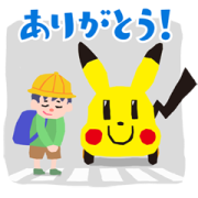 LINE無料スタンプ   【トヨタ・ポケモン】ピッカー!スタンプ (1)