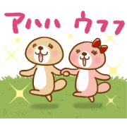 LINE無料スタンプ | 突撃!ラッコさん×LINEギフト (1)