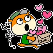 LINE無料スタンプ | こねずみ×LINEスキマニ (1)