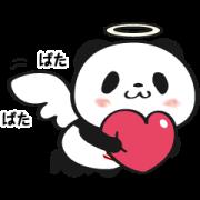 LINE無料スタンプ   お買いものパンダ (1)