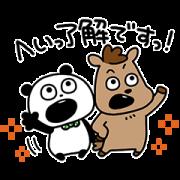 LINE無料スタンプ | ごきげんぱんだ × UMAJO コラボ (1)